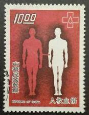TAIWAN-TAJWAN STAMPS - Blood Donation Movement, 1977, used, 10$