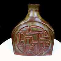 "STUDIO ART POTTERY LUTZ SIGNED CARVED ASIAN DISC & FLOWERS DRIP GLAZE 8 5/8"" JUG"