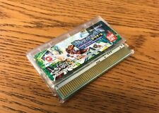WonderSwan Color DIGITAL MONSTER CARD GAME Cartridge Only ws