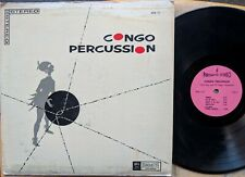 AFRICAN DRUM LP: Chief Bey And His Royal Household CONGO PERCUSSION Pirouette