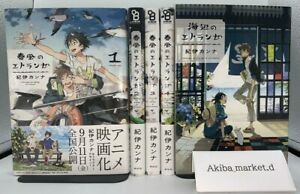 Umibe no Etranger + Harukaze 1-4 set Kanna Kii Japanese manga book Boys Love BL
