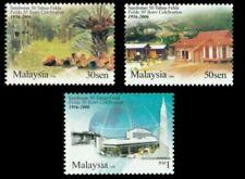 [SJ] Felda 50 Years Celebration Malaysia 2006 Palm Oil Fruit (stamp) MNH