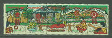 Philippine Stamps 1983 Christmas (Lechon)  set Mint Never Hinged