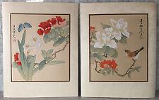 Vntg RARE L'EGGS PROMO CHINESE ORIENTAL SILK PRINTS LOUISE'S ART ca. 1980