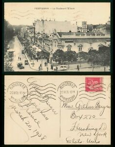 Mayfairstamps France PC 1938 Perpignan Le Boulevard Wilson to Flushing New York