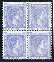 SELLOS DE ESPAÑA 1875 Nº 171 ALFONSO XII BLOQUE DE CUATRO NUEVO COMEX