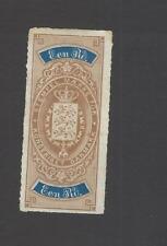 Denmark 1870s revenue stamp 1r unused