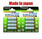 Panasonic High Capacity rechargeable AA battery Ni-MH 2700mAh 48pk wholesale