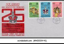 NEW HEBRIDES - 1977 QEII SILVER JUBILEE - 3V FDC