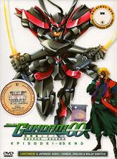 Mobile Suit Gundam 00 2nd Season DVD Complete Series (Japanese/Cantonese Ver)