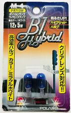 JDM POLARG NISSEI M-4 BL Hybrid Hyper White 194 168 Mini Wedge Bulb 5W P8713W