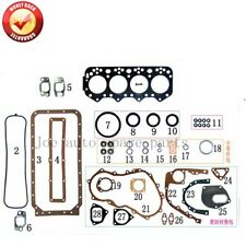 DL DLT Engine Complete Full gasket set kit for DAIHATSU ROCKY FOURTRAK 2.8D 2.8T