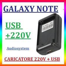 CARICABATTERIA PER BATTERIA SAMSUNG GALAXY NOTE GT N7000 RETE DESKTOP USB i9220