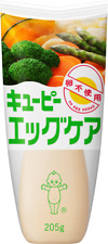 "Japan Kewpie Brand "" Egg Care "" Non-Egg Added ""Mayo"" Taste Dressing x 3 Bottles"