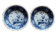 """Japanese 8"""" Porcelain Large  Soup Noodle Bowl Blue & White"""
