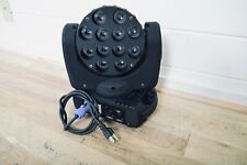 Blizzard Lighting Blade QFX Moving Head Fixture excellent condition(ChurchOwned)