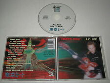 URIAH HEEP/LADY IN BLACK(SPECTRUM/5507302)CD ALBUM