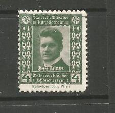 Austria Empress Elisabeth Austrian Bühnenverein Artists' Home 4hl charity stamp