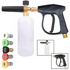 Snow Foam Washer Gun Car Wash Soap Lance Cannon Spray Tool High Pressure Bottle