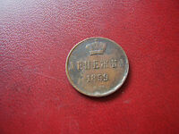 rc11-8. From Collection Russland Russia Empire DENGA Denezka 1/2 Kopek 1859 EM