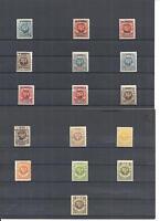 Memel, Litauen, Klaipeda 1923, Einzelmarken aus MiNrn: 124 - 150 **, postfrisch