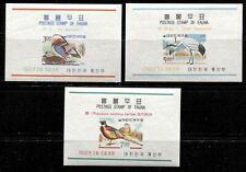 KOREA 1966, BIRDS, Scott 493a-495a, 3 SOUVENIR SHEETS, MNH