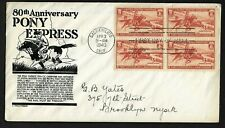 #894 3c Pony Express - Anderson FDCB4