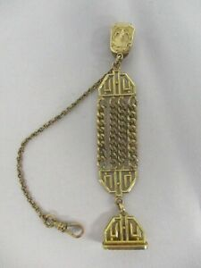 VINTAGE SIGNED HFB GOLD FILLED 4 CHAIN WATCH FOB