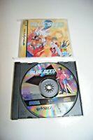 Vintage Anime Game - Blue Seed For Japanese Sega Saturn