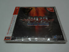 Psychic Force 2012 Sega Dreamcast Japan NEW