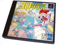 Japanese Sony Playstation 1 Game 3D SHOOTING TSUKURU JP JAP PS1 PSX BOXED Rare