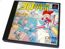 Japanese Sony Playstation 1 Game 3D SHOOTING TSUKURU JP JAP PS1 PSX BOXED Rare