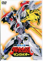 DANGAIOH - HYPER COMBAT UNIT-JAPAN DVD D99