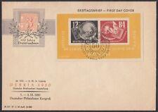 DDR-1950:  FDC  mit  MiNr: Block 7   -ESST-
