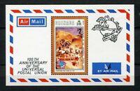 23328) Grenada 1974 MNH New Upu S/S