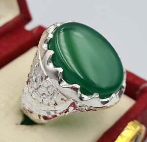 Aqeeq Ring Akik Aqiq Yemeni Yaman Yamni Agate Bague Handmade Jewelry Jewellery