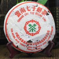 2003 Yr Aged CNNP Zhong Cha Yunnan Puer Pu'er Raw Puerh Pu-erh Tea Cake 357g