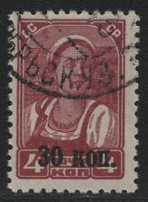 Russia / Sowjetunion 1939 - Mi-Nr. 698 Z gest / used - ohne WZ / unwmkd (IV)