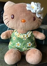 Hello Kitty Sanrio Hawaiian Luau Hula Tropical Green Dress Lei Plush 2007 Tan