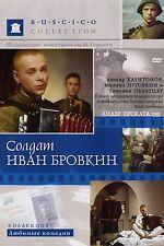 SOLDAT  IVAN BROVKIN  DVD NTSC