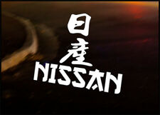 KANJI NISSAN car vinyl JDM decal vehicle bike graphic bumper sticker Funny