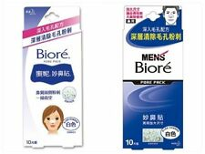 BIORE MEN&LADY PORE PACK NOSE CLEANING STRIPS 2 PACKS ( 20 SHEETS) SKIN CARE