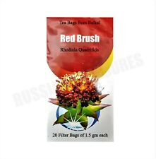 Rhodiola Quadrifida Red Brush Tea Bags Wild harvested Organic from Baikal
