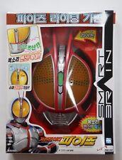 Masked Kamen Rider 555 FAIZ : FAIZ MASK LIGHTING AND VOICE MODULATION