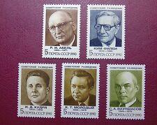 Intelligence Agents (Abel, Filbi, Kudrya, Vaupshasov, Molodyi) KGB, USSR. 1990.