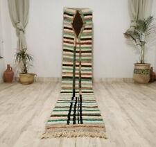 "Moroccan Boujaad Handmade Runner 2'x11'1"" Berber Striped Brown White Wool  Rug"