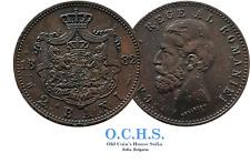 2 Bani - Carol I 1882 KM# 18  Romania - XF