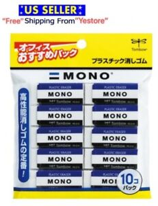 Tombow MONO Eraser for Pencil PE01 10-Pack Japan School Office Supplies -US Sell