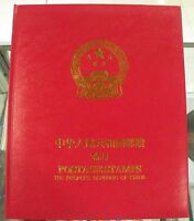 China Stamp 2011 Yearly Stamp Album Whole Year 30 sets of Stamps + 7 S/S MNH