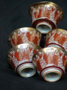 Set of 5 Antique Japanese Kutani Porcelain Tea cup Chawan Red & Gold